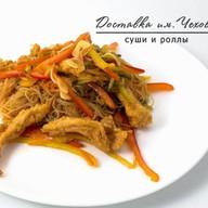 Салат со свининой и фунчозой Фото