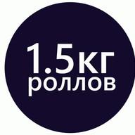 Сет 1,5 кг Фото