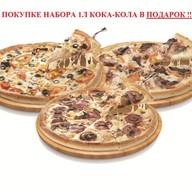 Набор пицц №1 Фото