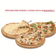 Набор пицц №2 Фото