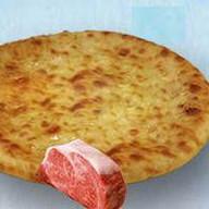 С говядиной, кабачком и сыром Фото