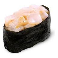 Морской гребешок острый Фото