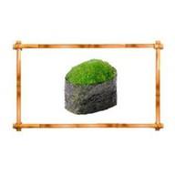 Гункан с зеленой тобико Фото