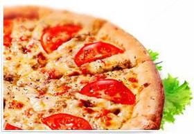 Тунец-пицца - Фото