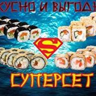 SuperСет Фото