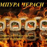 Темпура чераси Фото