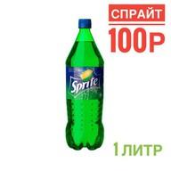Спрайт Фото