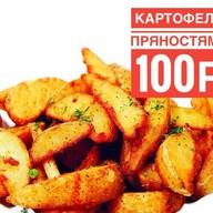 Картофель с пряностями Фото