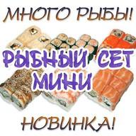 Сет Рыбный-мини Фото