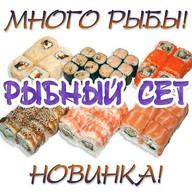 Сет Рыбный Фото