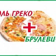 Пицца 2'Pizza: Эль Греко+Брулевич Фото