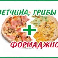 Пицца 2'Pizza: Ветчина, грибы+Формаджио Фото