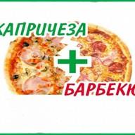 Пицца 2'Pizza: Капричеза+Барбекю Фото