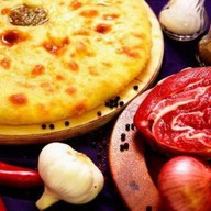 Осетинский пирог фыджин Фото