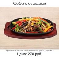 Соба с овощами Фото