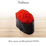 Тобико Фото