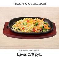 Тяхан с овощами Фото
