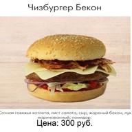 Чизбургер бекон Фото
