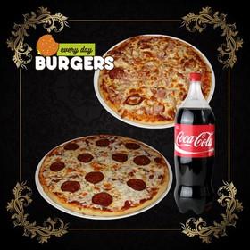 Пицца пати - Фото
