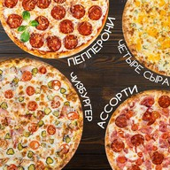 Комбо пиццы макси №5 Фото