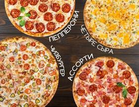 Комбо пиццы макси №5 - Фото