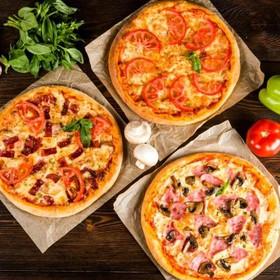 Пицца-трио №1 - Фото