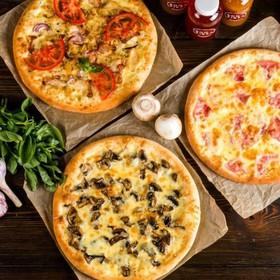 Пицца-трио №3 - Фото