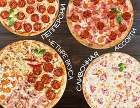 Комбо пиццы макси №4 - Фото