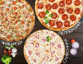 Комбо пиццы мини №2 - Фото