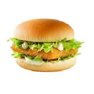 Фирменный гамбургер Фото