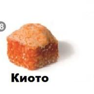Киото Фото