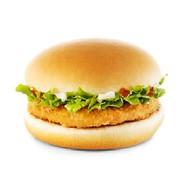 Уругвайский гамбургер Фото