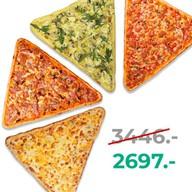 4 пиццы по цене трех Фото