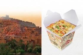 Марокко - Фото