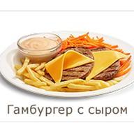 Гамбургер с сыром Фото