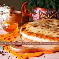 Пирог с картофелем и жареным луко Фото