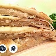 Осетинский пирог с капустой и гре Фото