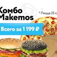 Комбо Макемос Фото