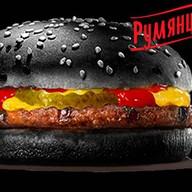 Бургер new Фото