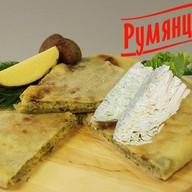 Осетинский пирог с капустой (постный) Фото