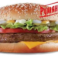 Белый бифбургер Фото