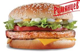 Белый чикенбургер - Фото
