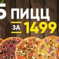 5 пицц на тонком тесте Фото