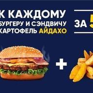 Картофель айдахо за 59 рублей! Фото