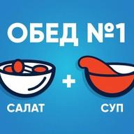 Обед №1 Домашний легкий Фото
