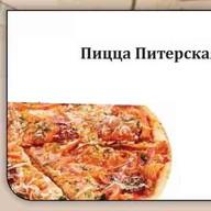 Питерская Фото
