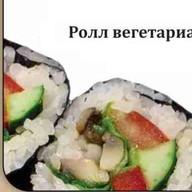 Ролл вегетарианский Фото