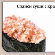 Спайси суши с крабом Фото