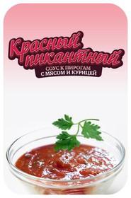Красный пикантный соус - Фото