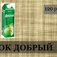 Сок Добрый в ассортименте Фото